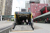 Wong Tai Sin Station 2020 06 part8.jpg