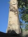 World war fountain in Brnakot 10.jpg