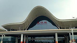 Wuhan railway station Railway station in Wuhan, Hubei
