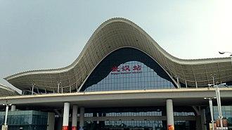 Wuhan railway station - Wuhan Railway Station