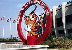 Hodori - Hodori, the mascot of the 1988 Summer Olympics