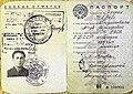 Yakov jugashvili passport.jpg