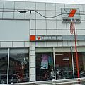 Yamaha You Shop.jpg
