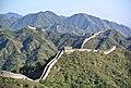 Yanqing, Beijing, China - panoramio (33).jpg