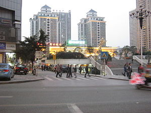 Yongchuan District