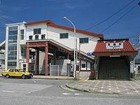 Yorii Station South Entrance 20120604.JPG