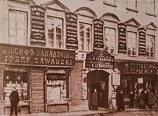 Józef Zawadzki printing shop