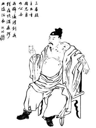Zhou Tai - A Qing dynasty illustration of Zhou Tai
