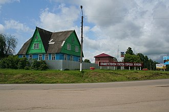 Zhukov, Kaluga Oblast - Welcome sign at the entrance to Zhukov