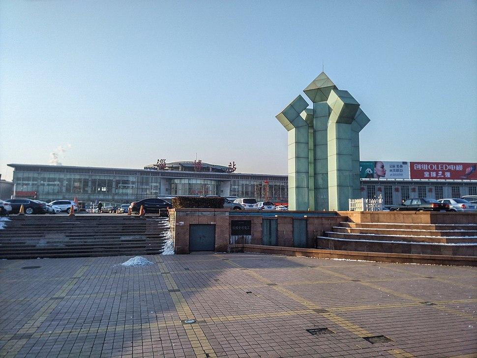 Zibo Railway Station