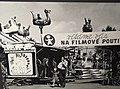 Zlín, muzeum, Princip Baťa, filmový kabinet, Festival filmů pro děti a mládež 1971.jpg