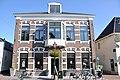 Zoetermeer, Dorpsstraat 76 (01).JPG