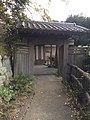 Zushi local data museum gate.jpg