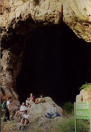 Mugharet el-Zuttiyeh - Entrance to Zuttiyeh Cave, Galilee