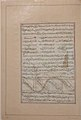"""Conquest of Baghdad by Timur"", Folio from a Zafarnama (Book of Victories) MET sf55-121-17b.jpg"