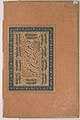 """Portrait of Sayyid Abu'l Muzaffar Khan, Khan Jahan Barha"", Folio from the Shah Jahan Album MET sf55-121-10-5b.jpg"