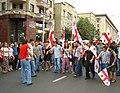 'Stop Russia' manifestation, Rustaveli Ave, Tbilisi 2008.JPG