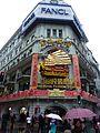 ·˙·ChinaUli2010·.· Shanghai - panoramio (42).jpg
