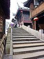 ·˙·ChinaUli2010·.· Wuzhen - panoramio (194).jpg