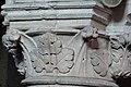 Étréchy Saint-Étienne 885.JPG