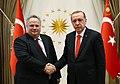 Επίσκεψη Υπουργού Εξωτερικών, Ν. Κοτζιά, στην Τουρκία (Άγκυρα, 24.10.2017) (37644854700).jpg