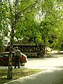 ІМР-2 захоплений бойовиками угруповання ДНР.jpg