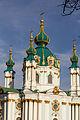 Андріївська церква.Київ. 01.jpg