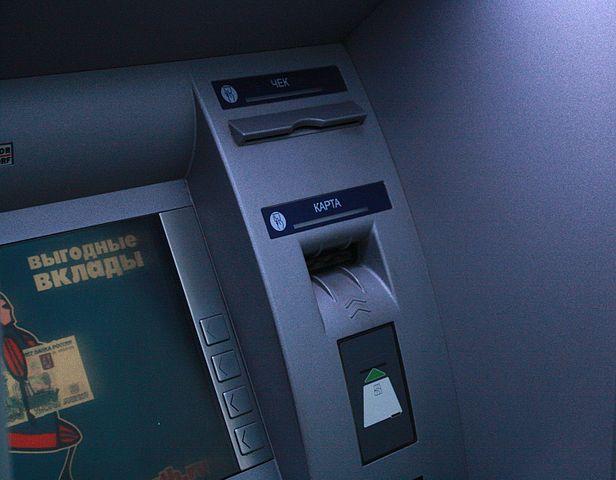 НаРжевке похитили банкомат Балтийского банка
