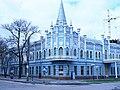 Банк в Черкасах.jpg