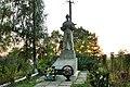 Братська могила воїнів радянської армії, смт. Клевань, вул. Б. Хмельницького,5 1.jpg