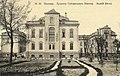 Будинок Полтавського губернського земства. Задній фасад.jpg