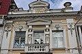 Будинок мануфактурного магазину Семерджієва 7.jpg