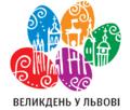 Великодній логотип Львова.PNG