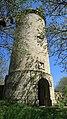 Водонапірна башта.jpg