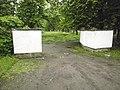 Вхід у парк з вул. Степана Бандери.jpg
