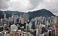 Гонконг - panoramio (31).jpg