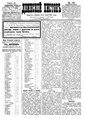 Двинский листок №131 (1901).pdf