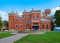 Дворец принцессы Ольденбургской 2019-09-13.jpg