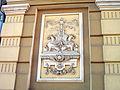 Доходный дом Л.Ф. Волкенштейн 1.JPG