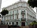 Доходный дом С.И. Великанова (Rostov on Don).jpg