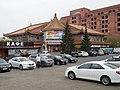 Екатеринбург, ул.Куйбышева,38, 16.05.2015 - panoramio.jpg
