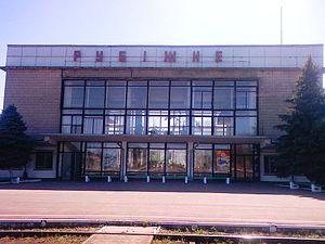 Rubizhne - Railway station