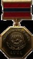 Заслуженный врач Армянской ССР.png