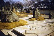 Каменистый сад.jpg