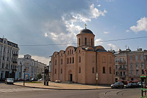 Square of Contracts (Kiev) - The central church of Podil - The Pyrohoshcha Dormition of the Mother of God Church, 1132, ruined by the Soviets in 1935, rebuilt in 1998