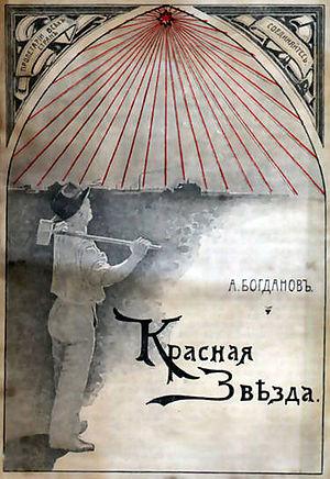 Red Star (novel) - Cover of the 1908 novel