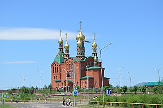 Zabaykalsky Krai - Image: Краснокаменск. Церковь Спаса Нерукотворного Образа