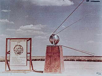 Kapustin Yar - Layout of the first Cosmos-1 satellite at the test site