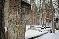 Марьина гора 01.jpg