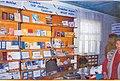 Мақтарал орталықтандырылған кітапханалар жүйесі.jpg